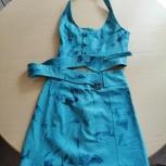 Комплект: юбка и жилет, Челябинск