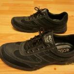 Ботинки ECCO размер 47, Челябинск