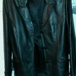 Куртка-пиджак, Челябинск