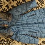 Зимнее пальто, Челябинск