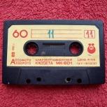 Аудиокассета С.С.С.Р.  - М.К.-60-1  ( 1983 г.), Челябинск
