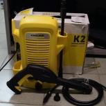 Минимойка Karcher K 2 Universal Edition, Челябинск