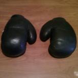 Перчатки боксёрские кожа. Щитки голени армейские, Челябинск
