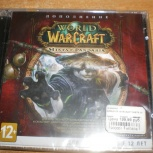 Дополнение игра World WarCraft Mists of Pandaria, Челябинск