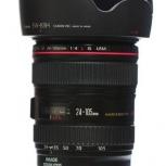 Прокат Canon 24-105 зум универсальный, Челябинск