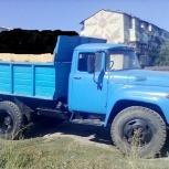 Перегной Доставка до места ., Челябинск