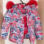 Зимний костюм (комплект куртка+брюки), 92 размер, Челябинск
