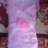 продам одеяло-конверт на выписку, Челябинск