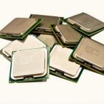 Процессоры под S775, Челябинск