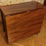 Семейный раскладной стол-тумба из СССР (даром), Челябинск