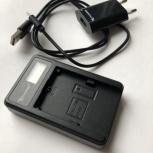 Зарядное устройство для LP-E6 USB, Челябинск