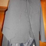 Костюм-тройка (пиджак, брюки, жилет), Челябинск