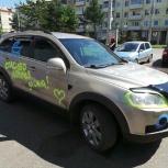 Меловая краска - смываемая, Челябинск