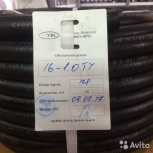 Шланг резиновый армированный поливочный 18 мм стенка 4 мм, Челябинск