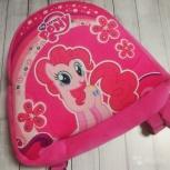 Рюкзак my little pony, Челябинск