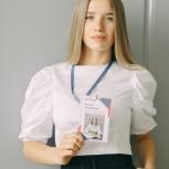 Специалист по недвижимости, Челябинск