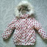 Зимняя куртка керри, Челябинск
