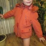 куртка  тёплая весна - осень., Челябинск