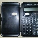 Калькулятор СASIO инженерный на батарейке...., Челябинск