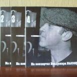Пластинки-поёт владимир высоцкий (1,2,3,4  части), Челябинск