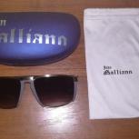 Продам солнцезащитные очки Jonh Galliano, Челябинск