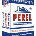 Цветные смеси Perel  для заполнения швов кладки, Челябинск