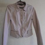 Куртка 40-42 размер, Челябинск