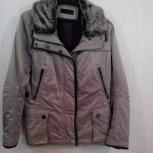женская куртка, Челябинск