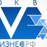 Учебный центр, Челябинск