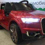 Детский электромобиль Audi красный, Челябинск
