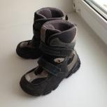 ботинки зимние ECCO, Челябинск