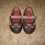 Детские туфли и босоножки (сандалики), Челябинск