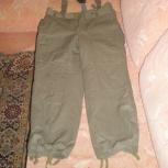 Ватные штаны, Челябинск