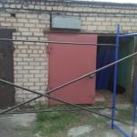 Сдам в аренду строительные леса ЛРСП -40, Челябинск