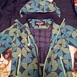 Продам куртку для мальчика рост 122 см, Челябинск