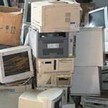 Бесплатный вывоз старых компьютеров и офисной техники, Челябинск