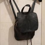 Сумка-рюкзак Full&Bear, Челябинск