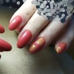 Обучение наращиванию ногтей,дизайну ногтей и т.д., Челябинск