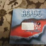 Компакт диск AC/DC, Челябинск