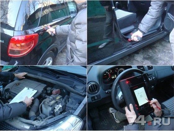Авто челябинск 74.ру частные объявления фото падать объявление на бесплатно в иванове