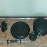 Штанга, гриф Кеттлер, блины Барбелл, 125 кг..., Челябинск