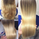 Первое персонализированное кератиновое выпрямление волос !, Челябинск