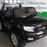 Детский электромобиль Ford Ranger 4WD Лицензия, Челябинск
