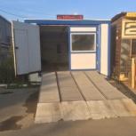 Продам автомойку, Челябинск