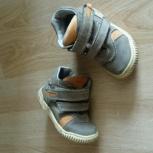 ортопедическая обувь 22, Челябинск