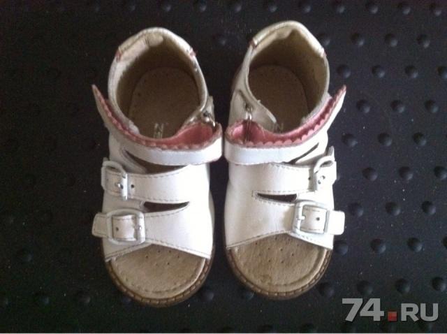Ортопедическая обувь челябинск частные объявления подать объявление в журнал авто в минск