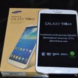 Samsung Galaxy Tab 3, Челябинск
