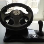Продам игровой руль, Челябинск