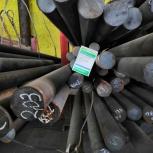 Металлопрокат 13ХФА ф140 со складв в г. Челябинске, Челябинск