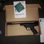 Пневматический пистолет иж53м, Челябинск